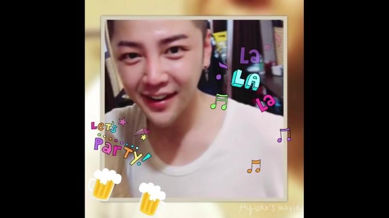 Jang Keun Suk 🍷 Switch party