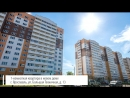 Продается 1-комнатная квартира на ул. Большой Техничной в Ярославле