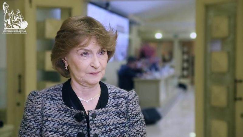 Наталья Нарочницкая на международной конференции в ОП РФ по сохранению исторической памяти