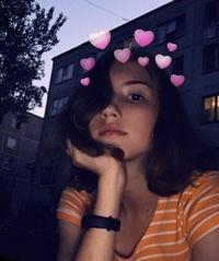 Виктория Трофимова