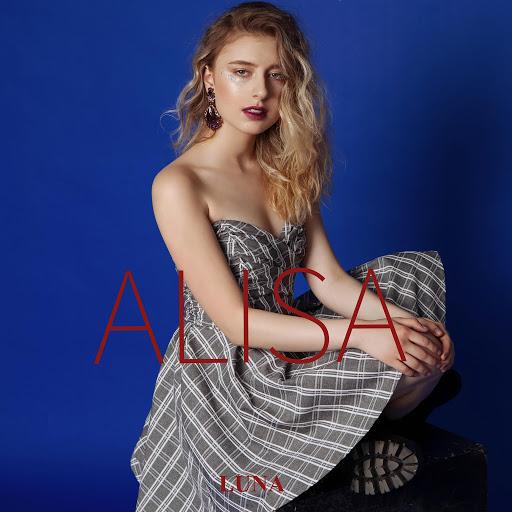 Алиса альбом Luna