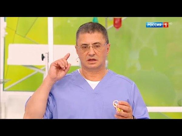 Доктор Мясников Укачивает в транспорте стволовые клетки проблемы с печенью