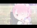▷ Re:Zero kara Hajimeru Isekai Seikatsu ◁ Rem and Ram ▷