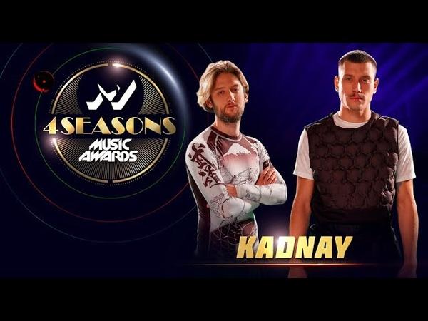 KADNAY - ТІЛО, M1 Music Awards 2018