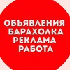 Подслушано Новый город Чебоксары