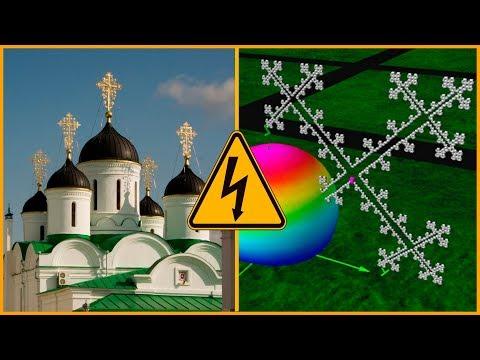 Антенны или кресты? Что скрывают историки?