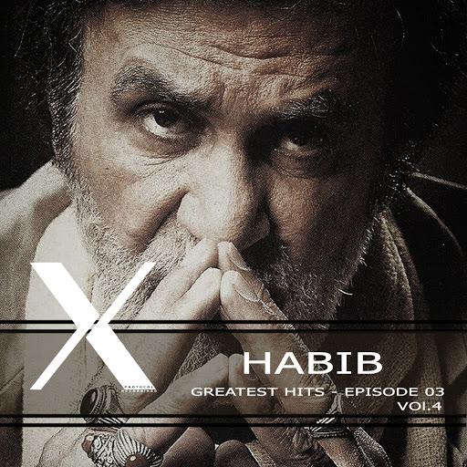 Habib альбом Greatest Hits: Episode 3, Vol. 4