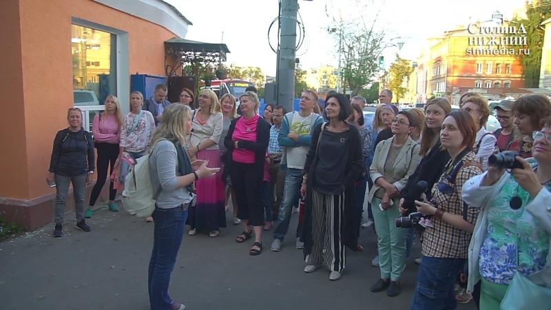 Марафон арт прогулок по историческому центру города стартовал в Нижнем Новгороде