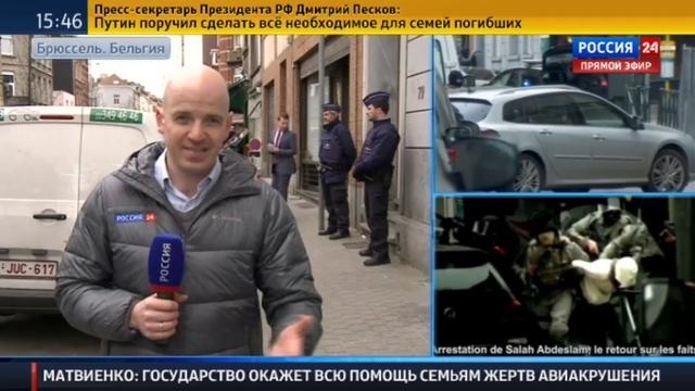 Новости на Россия 24 • Бельгия отдаст Франции предполагаемого организатора