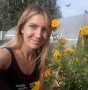 Екатерина Бодрова фото #8