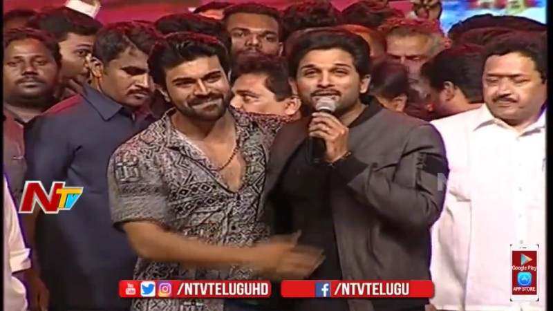 Allu Arjun Speech At Megastar Chiranjeevi 63rd Birthday Celebrations _ NTV