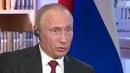 Путин В. В. о том, кто реально правит в США