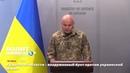 В Одесской области вооруженный бунт против украинской армии