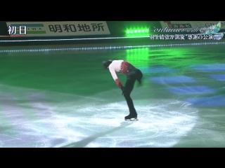 Continues~with Wings~ (Yuzuru Hanyu cut 1080p)