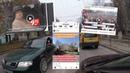 Тернопіль Мітинг маршруток паралізував місто Люди вийшли на страйк 065