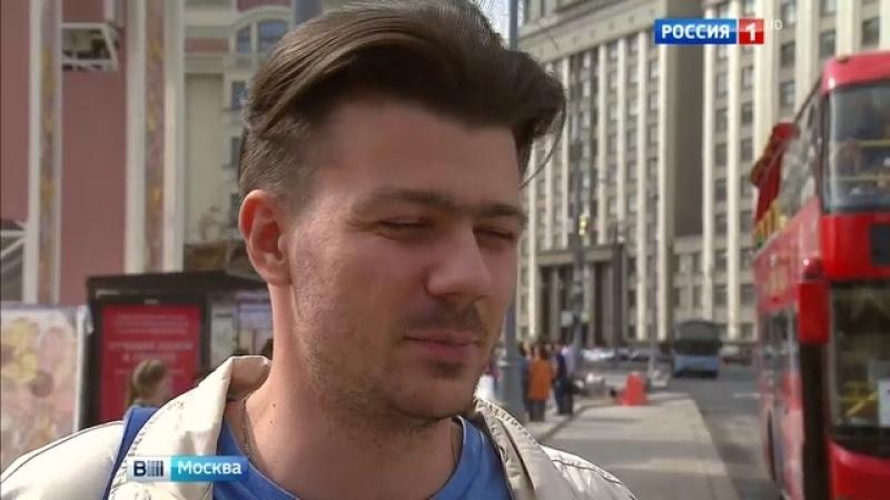 Вести-Москва • В Москве создают пешеходный слой