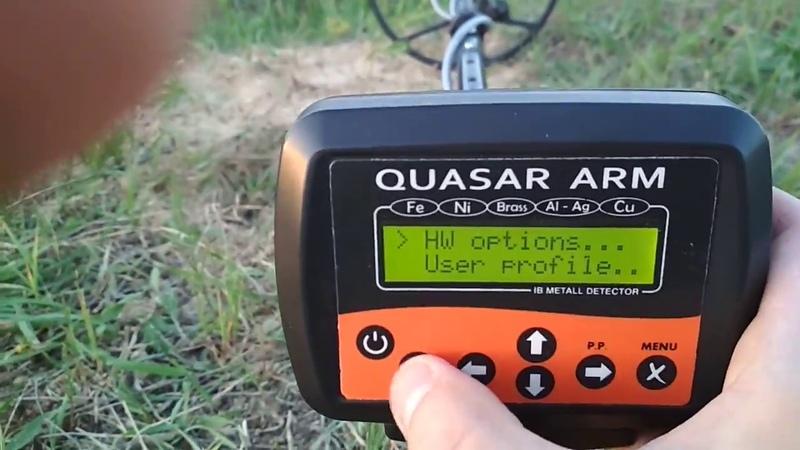 Металлоискатель Квазар АРМ g1910 - Настройка прибора после полного сброса