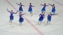 Команда ЮНОСТЬ г Екатеринбург Синхронное фигурное катание на коньках 2018