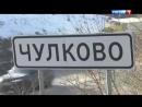 4. Честный детектив - Боевые машины (25.04.2016)