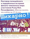 Алекс Богомолов фото #48