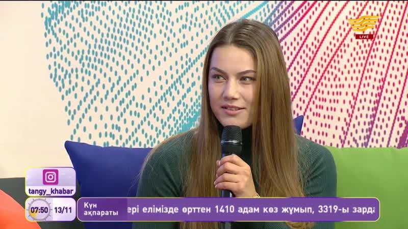 Фируза Шарипова
