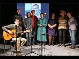 Владимир Ланцберг и его песни. Мюнхен, 17 марта 2018 г.