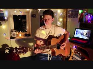Ed Sheeran - Cold Coffee (Cover Егор Брюханов)