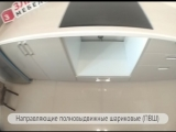 Видеообзор кухни от Злата Мебель СА21128