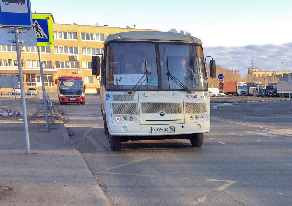 Автобус №148. Ярославль