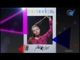 Новий Канал Топ-модель по-украински. Выпуск 2. Сезон 2. 07.09.2018