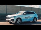 Обзор Нового Volkswagen Touareg от АА Мэйджор Авто
