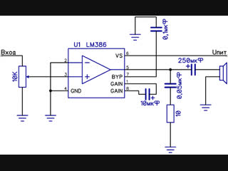 переносной усилитель для телефона на микросхеме lm386