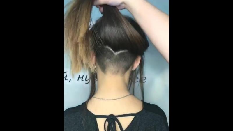 Выстриженные затылки - сегодня одно из самых популярных направлений в стрижках. 💇 ———————— ☎728888 ✔ул.Савушкина 27 💕  Спешите з