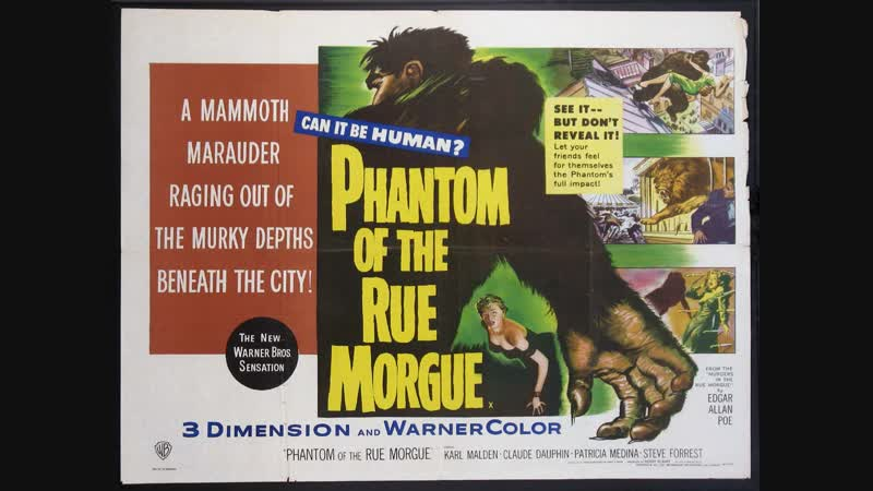 Phantom of the Rue Morgue 1954 Karl Malden Claude Dauphin Patricia Medina