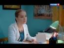Земский доктор. Любовь вопреки. 2014 года - 8 серия