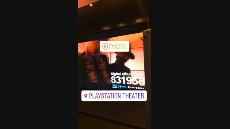 181106 EXO's Lay @ kasper0524 Instagram Story Update