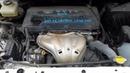 ДВС Toyota 2AZ FE 4809940