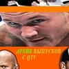 Wrestling Ukraine | WWE QTV | Українською | UA