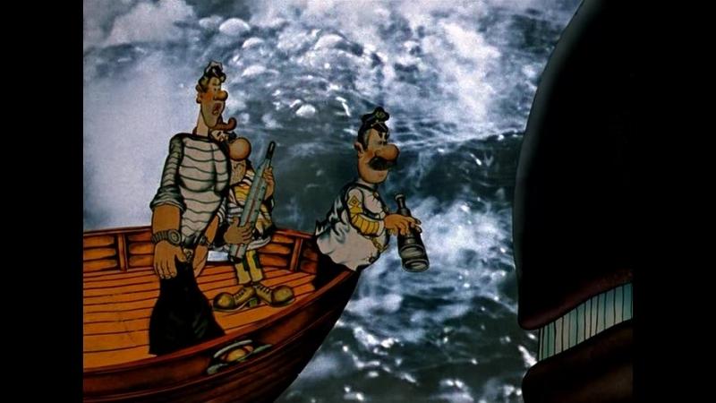 приключение капитана врунгеля 10