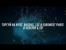 ✦Торгуй на МИРОВЫХ БИРЖАХ со 💲100 ✦ Акции с Nyse, Nasdaq, LSE, Euronext Paris в Gerchik Co