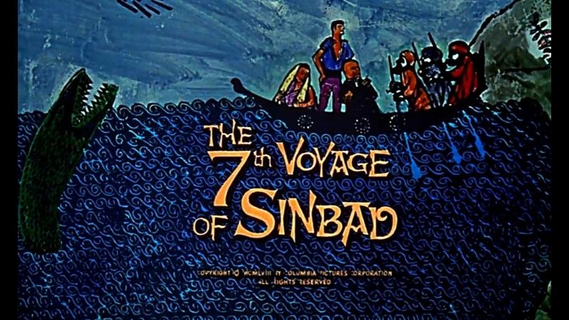 Седьмое путешествие Синдбада/The 7th Voyage of Sinbad_(1958)