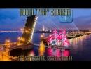 Радиостанции для Radio Tray Евразия - Radio stations for Radio Tray Eurasia - bookmarks.xml