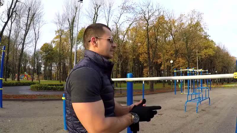 [Влад Дёмин] Программа Тренировок на Турнике и Брусьях для Увеличения Мышечной Массы !