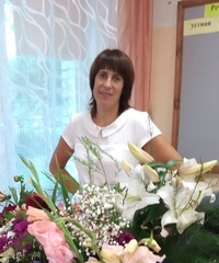 Елагина Елена