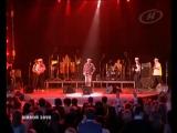 Леприконсы - Большой отчетный концерт.2013