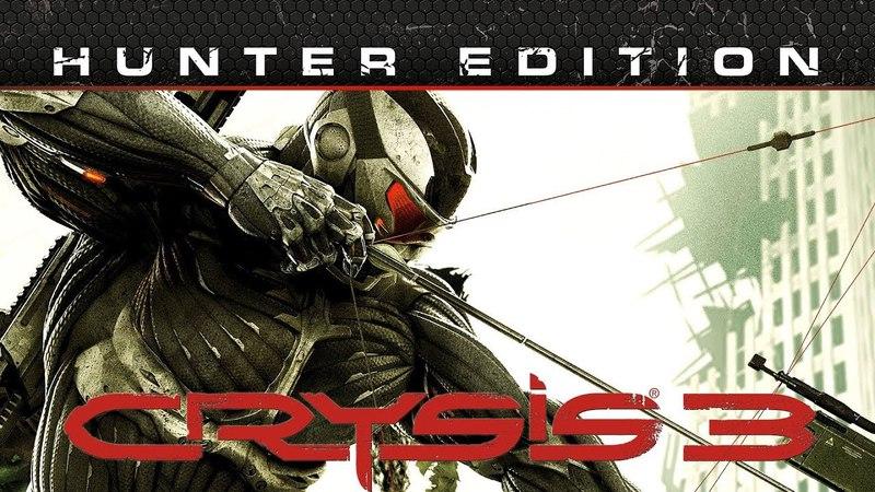 Crysis 3 Hunter edition - (часть 2) жизнь под куполом