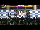 U-KISS no Teatari Shidai! 84 (preview) 30.03.18