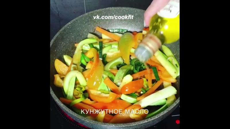 Овощи с кунжутным маслом и медом идеальный гарнир для мяса