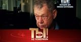 Ты не поверишь! последние дни Николая Караченцова, здоровье Аниты Цой и возвращение Ирины Понаровской