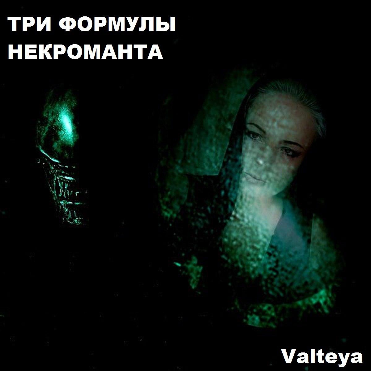магическаяпомощь - Online Школа Магии Елены Руденко ( беЗоплатное обучение ). - Страница 3 _3d_fBxZTvI